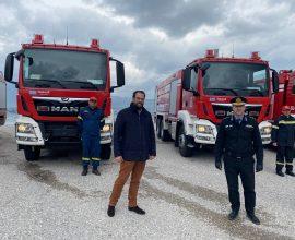 Έφτασαν τέσσερα ακόμα νέα οχήματα για τις πυροσβεστικές δυνάμεις στη Δυτική Ελλάδα, ενώ αναμένονται άλλα είκοσι