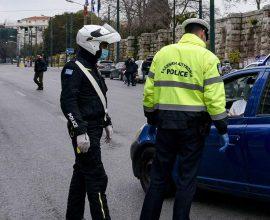 Κορονoϊός: Πάνω από 4 εκατ. ευρώ τα πρόστιμα για άσκοπες μετακινήσεις!