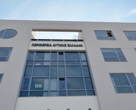 Ολοταχώς για την ολοκλήρωση των ΤΕΠ του Νοσοκομείου Αμαλιάδας, μέσω του Προγράμματος Δημοσίων Επενδύσεων της Περιφέρειας Δ. Ελλάδας