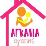 «Αγκαλιά αγάπης»: Νέα κοινωνική δομή στον Δήμο Μουζακίου