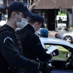 Κορονοϊός: «Βροχή» οι παραβάσεις για άσκοπες μετακινήσεις την Τετάρτη