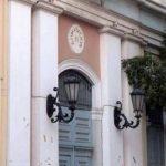 Συλλυπητήρια Δημάρχου Πατρέων για τον θάνατο του Ανδρέα Γερασιμόπουλου