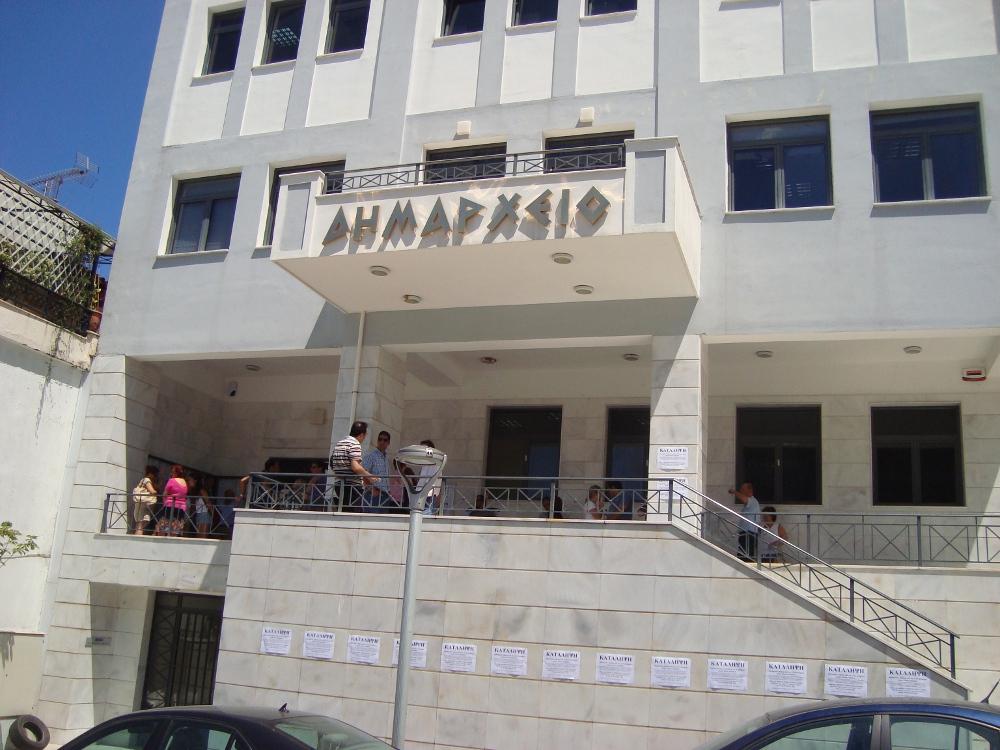 Δήμος Ηγουμενίτσας: Τήρηση καθαριότητας και ευπρεπισμού της πόλης ...
