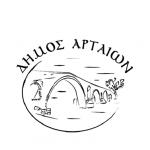Δημοπρατούνται έργα προϋπολογισμού ενός εκατομμυρίου ευρώ στον Δήμο Αρταίων