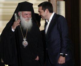 'Εκτακτη Είδηση: Αλέξης Τσίπρας: «Να λειτουργήσουν οι εκκλησίες την Μεγάλη Εβδομάδα»