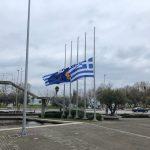 Μεσίστιες οι σημαίες στον Δήμο Θεσσαλονίκης για τον Μανώλη Γλέζο
