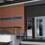Τις 40.000 πλησίασαν οι κλήσεις πολιτών στο τηλεφωνικό κέντρο 1110 της Περιφέρειας Αττικής για ενημέρωση σχετικά με τον κορονοϊό