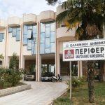 Περιφέρεια ΑΜΘ: Αναχώρησε από τα ξενοδοχεία η μεγάλη πλειοψηφία των πολιτών που επέστρεψαν από την Τουρκία