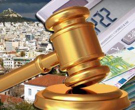 Άρνηση δανειστών για επίσημη παράταση στην προστασία της α' κατοικίας
