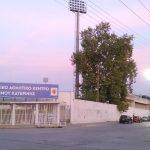 Δήμος Κατερίνης: Ανοικτές οι αθλητικές εγκαταστάσεις για τους πολίτες