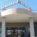 Έργα αναβάθμισης λειτουργούντων, παιδικών σταθμών του ΝΠΔΔ Δήμου Πλατανιά
