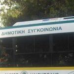 Δήμος Διονύσου: Επαναλειτουργεί η Γραμμή 2 της Δημοτικής Συγκοινωνίας, με όλα τα αναγκαία μέτρα πρόληψης και ασφάλειας