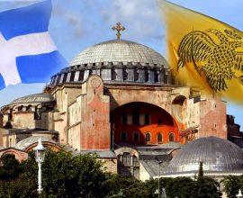 Αίσχος! Ξέφυγαν οι ιερόσυλοι Τούρκοι – Διάβασαν το Κοράνι στην Αγιά Σοφία και κατηγορούν την Ελλάδα για ιστορικά κόμπλεξ!