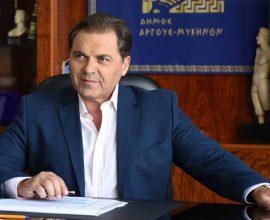 Μέτρα στήριξης των πληγέντων επιχειρήσεων από τον Δήμο Άργους Μυκηνών