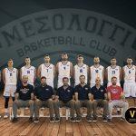Ο «Χαρίλαος Τρικούπης» στην Basket League – Συγχαρητήριο μήνυμα του Δημάρχου Μεσολογγίου