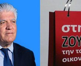 Δήμαρχος Αγίας Παρασκευής: «Στηρίζουμε την τοπική κοινωνία»