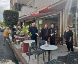 Δήμος Κιλκίς: Πρόσκληση εκδήλωσης ενδιαφέροντος για άδεια χρήσης κοινόχρηστου χώρου