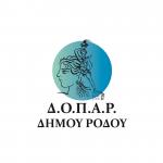 Δήμος Ρόδου: Διαδικτυακή συναυλία υπό την καλλιτεχνική δ/νση του Μιχάλη Καλαεντζή
