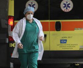 Κορονοϊός: Κανένας θάνατος και 7 νέα κρούσματα στην Ελλάδα – Συνολικά 2.915 κρούσματα