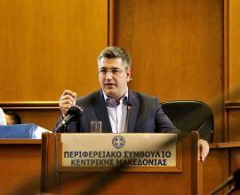 ΠΚΜ: Σύγκληση του Περιφερειακού Συμβουλίου σε τακτική συνεδρίαση με τηλεδιάσκεψη  την Πέμπτη (28/5)