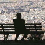 Κτηματολόγιο: Πότε αρχίζει η ανάρτηση για την Αθήνα