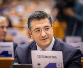 Τζιτζικώστας: «Ο νέος προϋπολογισμός της Ε.Ε. θα προστατεύσει και θα ενδυναμώσει τις Περιφέρειες και τους Δήμους»