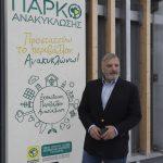 Περιφέρεια Αττικής: Κάδοι εσωτερικής ανακύκλωσης στους Δημάρχους Αγίων Αναργύρων -Καματερού και Πετρούπολης
