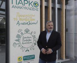 Παράδοση κάδων εσωτερικής ανακύκλωσης από την Περιφέρεια Αττικής στους Δημάρχους Αγίων Αναργύρων -Καματερού και Πετρούπολης