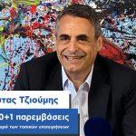 Δήμαρχος Τρίπολης: «Με 10+1 παρεμβάσεις, στο πλευρό των τοπικών επιχειρήσεων»