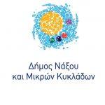 Δήμος Νάξου και Μικρών Κυκλάδων: Συνεδριάζει η Δημοτική Επιτροπή Διαβούλευσης