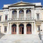 Δήμος Σύρου – Ερμούπολης: Ενεργειακή αναβάθμιση του κτιριακού συγκροτήματος του Γενικού Νοσοκομείου Σύρου