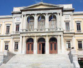Δήμος Σύρου-Ερμούπολης: Οδηγίες για την πρόληψη διασποράς του κορονοϊού