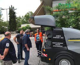 Νέο μηχάνημα απολύμανσης και πλύσης απέκτησε ο Δήμος Θηβαίων