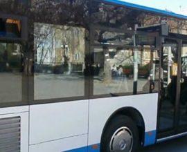 Δήμος Ιωαννιτών: Επιδότηση φοιτητικού εισιτηρίου και κάρτας απεριορίστων διαδρομών