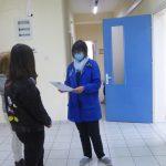 Δήμος Καστοριάς: Δωρεάν καρδιολογικές εξετάσεις σε μαθητές Γ' Λυκείου