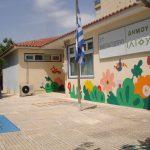 Πυρετώδεις ρυθμοί για την επαναλειτουργία σχολείων και παιδικών σταθμών στον Δήμο Ιλίου
