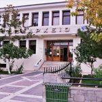 Δήμος Εορδαίας: Έκτακτη συνεδρίαση του ΔΣ με θέμα την ενημέρωση για την πορεία της πανδημίας