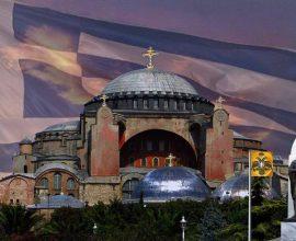 Μήνυμα της Δημάρχου Νέας Ιωνίας για την Άλωση της Κωνσταντινούπολης