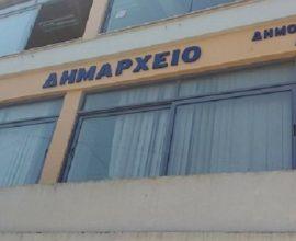 Δήμος Ανδραβίδας – Κυλλήνης: Βελτίωση Αγροτικής Οδοποιίας Τ.Κ. Μυρσίνης και Δ.Κ. Ανδραβίδας