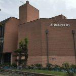 Δήμος Κηφισιάς: Προκλήσεις για την Τοπική Αυτοδιοίκηση στην εποχή της πανδημίας