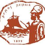 Δίκτυο Πρόληψης και Άμεσης Κοινωνικής Παρέμβασης στον Δήμο Πειραιά – Social Innovation Piraeus