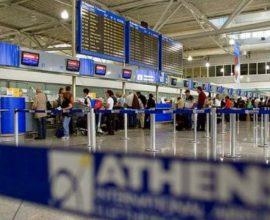 Αεροδρόμιο «Ελ. Βενιζέλος»: Πώς ταξιδεύουμε από σήμερα (25/5)