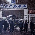 Ετοιμάζεται τουρκικό γιουρούσι στον Έβρο,με μετανάστες – Μεταφέρονται ισχυρές αστυνομικές δυνάμεις από την ΕΛΑΣ
