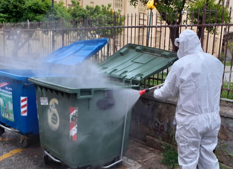 Δήμος Αγρινίου: Απολύμανση κάδων απορριμάτων - OTA VOICE