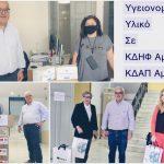 Υγειονομικό υλικό και μέσα ατομικής προστασίας από την Περιφέρεια Κρήτης σε Κέντρα για ΑμεΑ