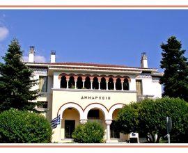 Θεοδωρικάκος: «Νέες εντάξεις έργων σε Δήμους» – Διαβάστε ποιοι είναι