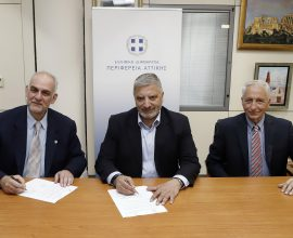Πατούλης: «Η Αττική περνά σε μία νέα εποχή»