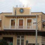 Δήμος Σερρών: Ενέργειες υποστήριξης για την εγγραφή των μαθητών Ρομά στα δημόσια σχολεία