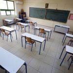Εκκένωση των σχολείων όλων των βαθμίδων στον Δήμο Κατερίνης