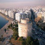 Δήμος Θεσσαλονίκης: Ανάπτυξη επιπλέον τραπεζοκαθισμάτων σε κοινόχρηστους χώρους-Ενημέρωση καταστηματαρχών